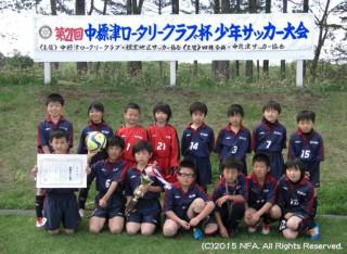 準優勝:別海サッカー少年団