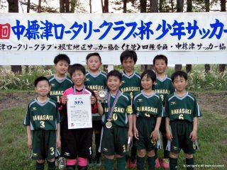 準優勝:花咲FC