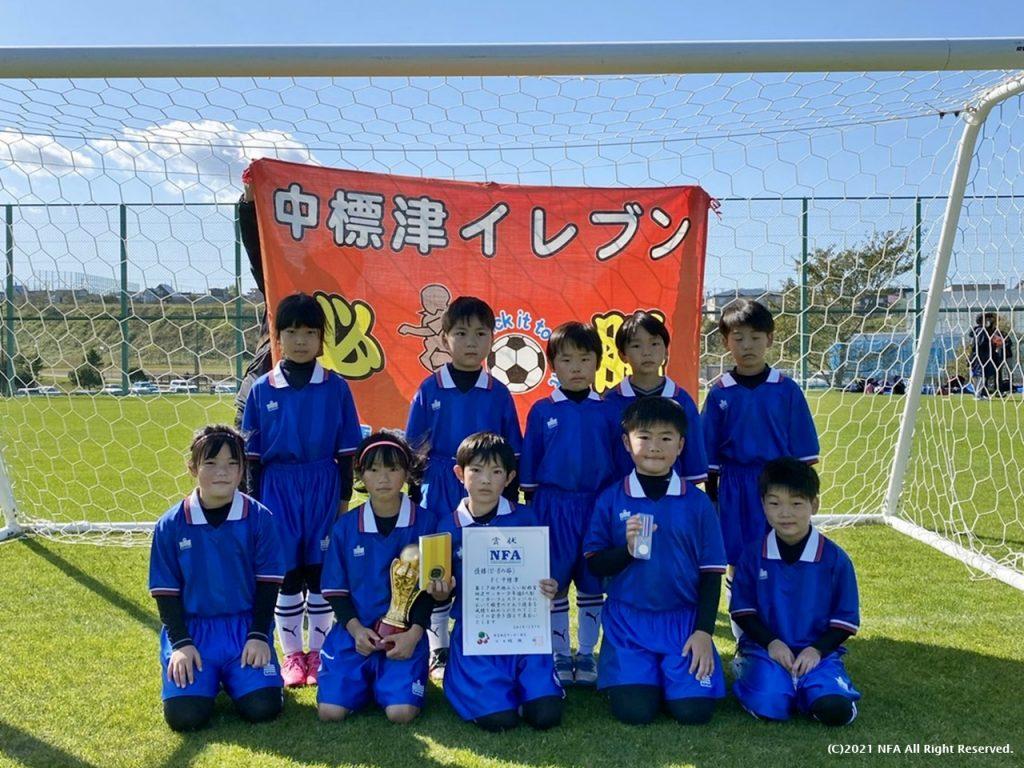 U8優勝FC中標津