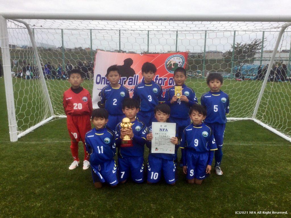 U10優勝 FC中標津A