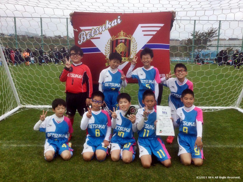 U10準優勝 別海サッカー少年団