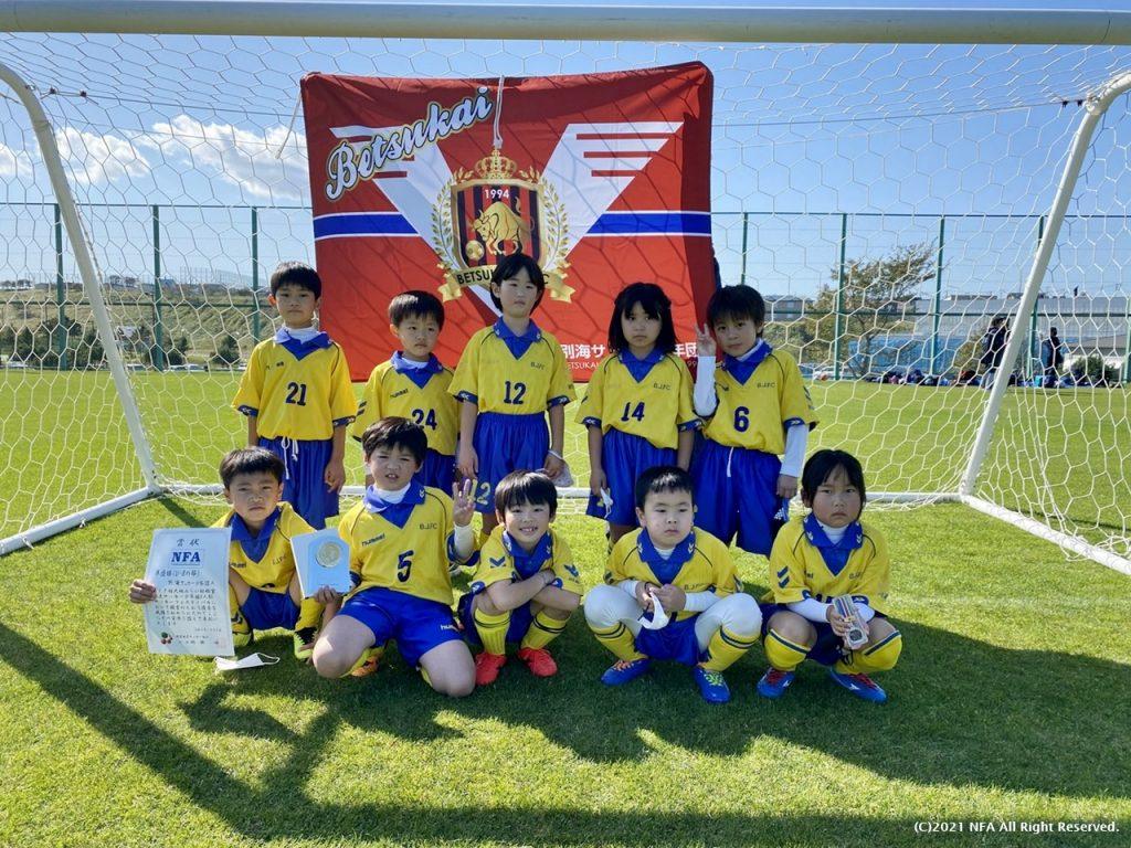 U8準優勝別海サッカー少年団