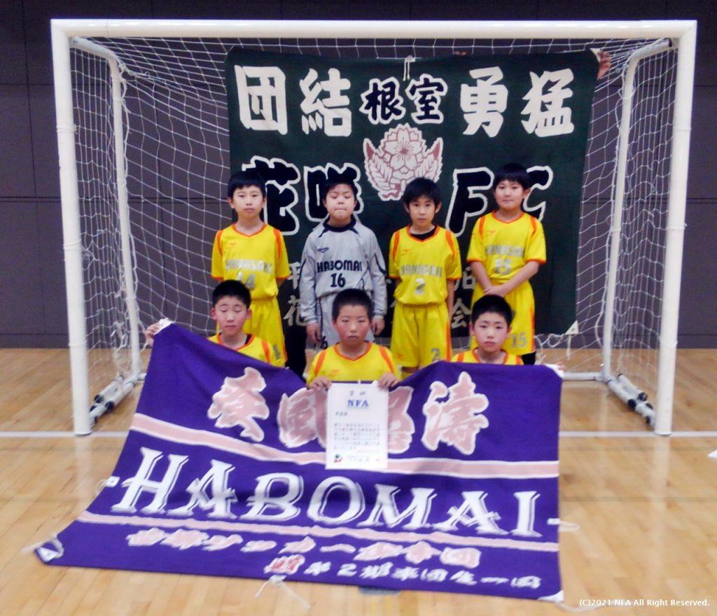 準優勝 花咲歯舞FC